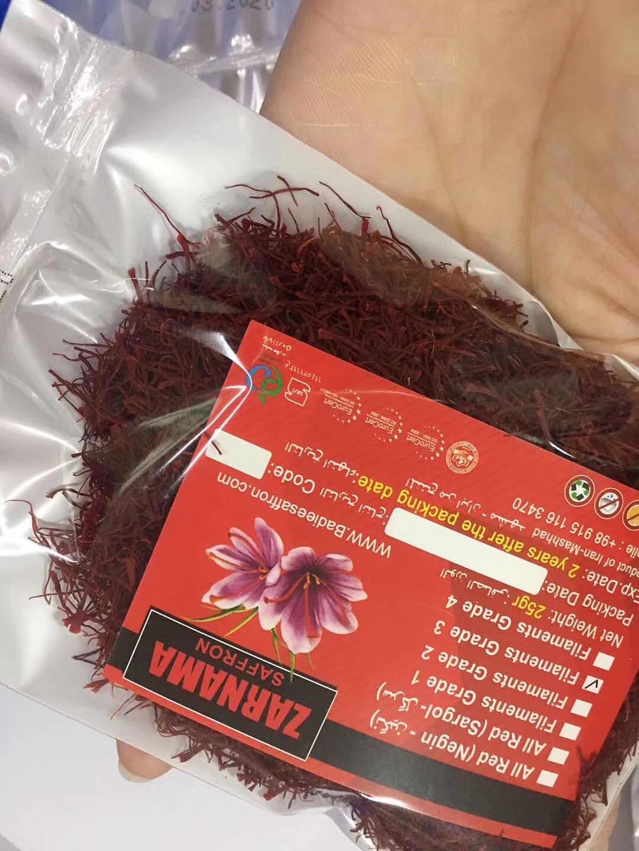伊朗ZAR藏红花一级花品质—藏红花批发